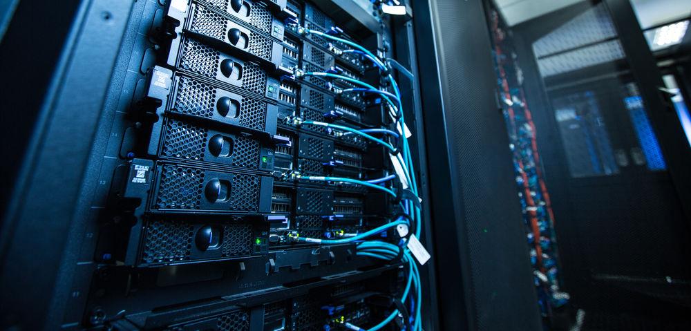 Ein Datenzentrum